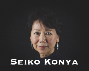 Meet Vintage Watercolorist: Seiko Konya